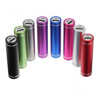 2600mAh USB Power Bank External Battery Charger