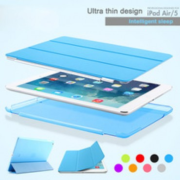 Leather Slim Magnetic Four Folding Front Smart Cover