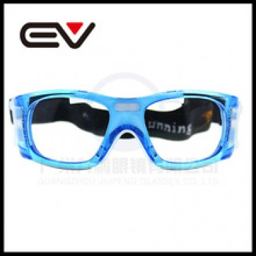 Boys Anti-fog Outdor Sports Eyeglasses in Nepal.