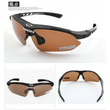 Moon Outdor Sports Glasses in Nepal.