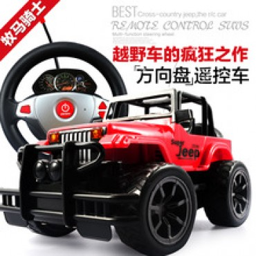 Off-road remote control car automobile race remote control car electric remote control toy child boy toy carOff-road remote control car automobile race remote control car electric remote control toy child boy toy car