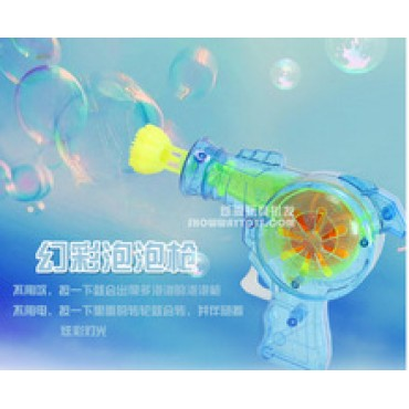 Outdoor toys kids bubble gun soap bubble blower Free Shipping child toy baby gift water gun in nepal