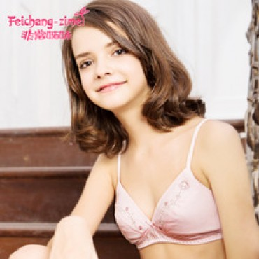 Student underwear wireless bra thin bra young girl bra sports vest  in nepal